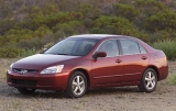 2005 Honda Accord Sdn 7
